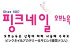ピンクネイル ロゴ